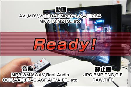HDD HDMIプレーヤー