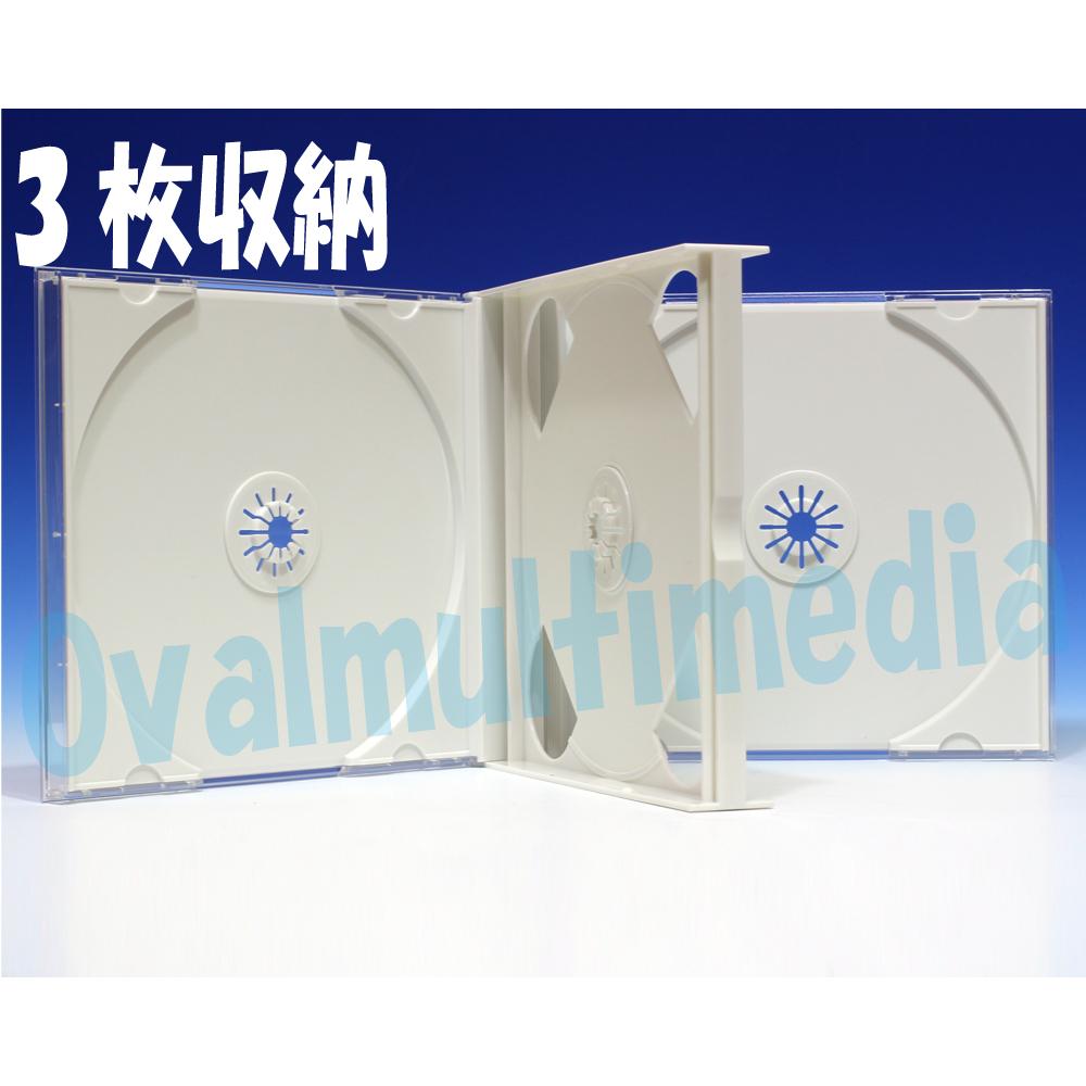 日本製3枚収納ジュエルケース ホワイト