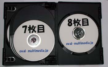 8枚入れ用DVDケース