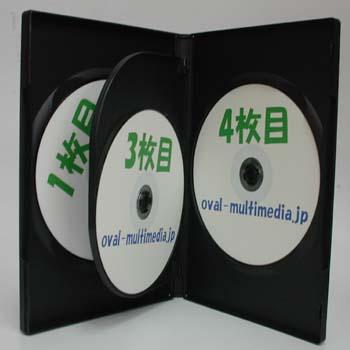 マルチDVDケース 4枚収納