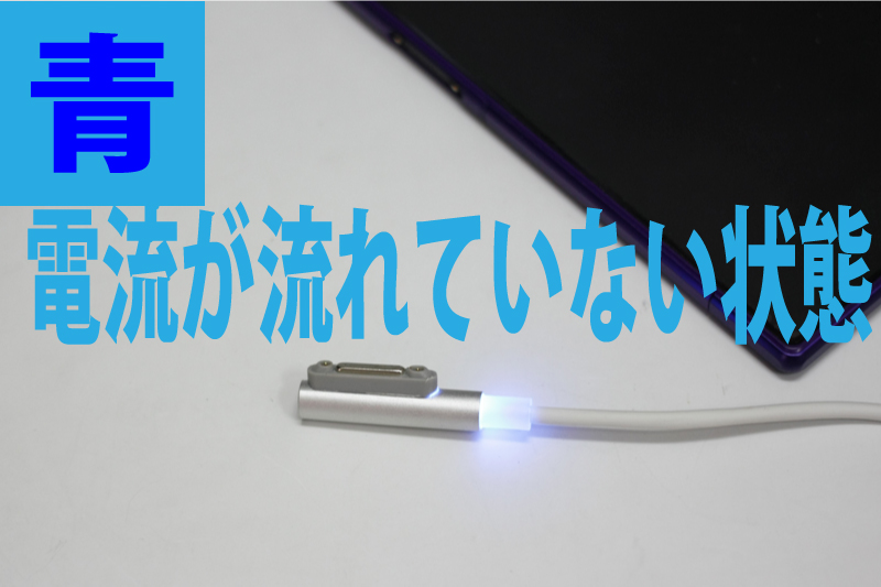 スマホやタブレットに使うmicroUSBケーブル3m